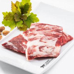 Iberico - Costillas / Spareribs ca. 1,3kg